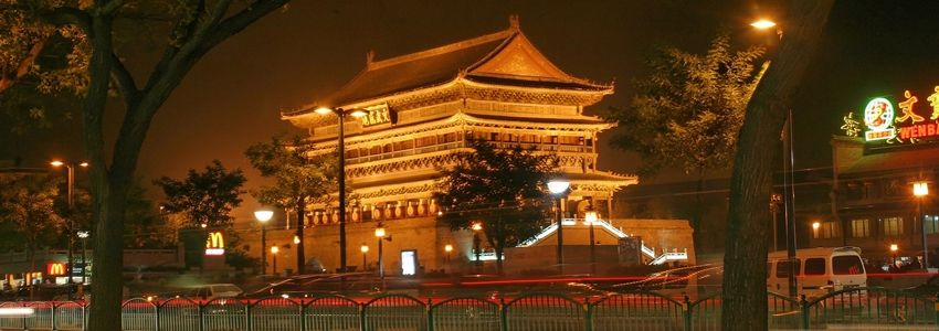 Пекин Отели